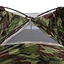 Палатка туристическая 2*1.5*1 м. камуфляжная, фото 3