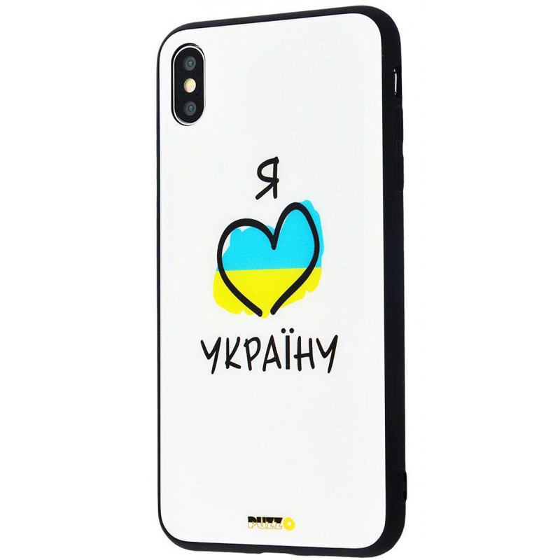 "TPU+Glass чехол Mad series для Apple iPhone X (5.8"") / XS (5.8"") Я люблю Украину"