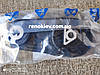 Подушка двигателя (задняя)Renault Megane II Scenic II 1.9dCi 2.0