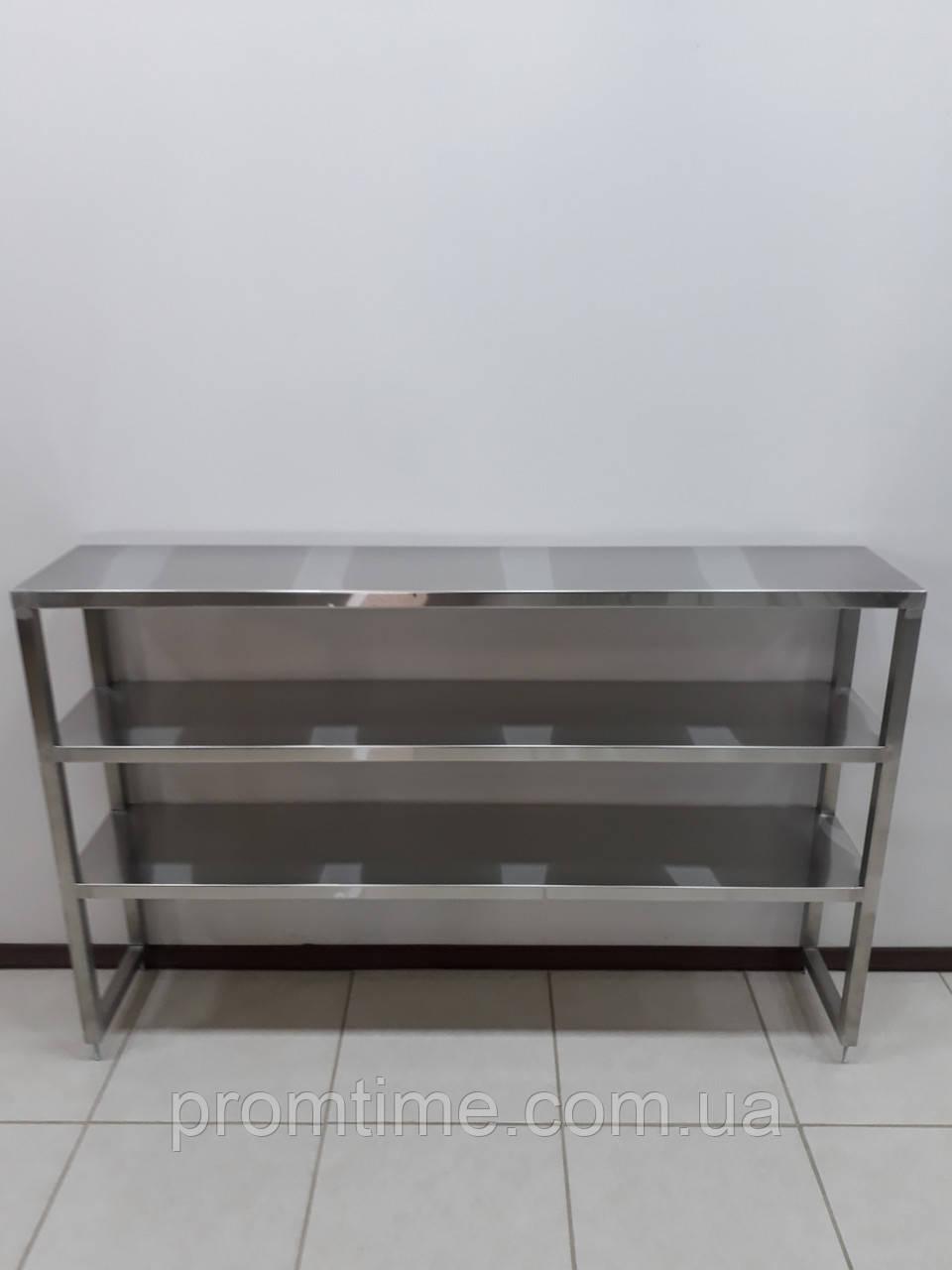 Надстройка трехуровневая 1500х300х900