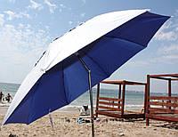 Пляжный зонт компактный, голубой цвет
