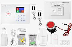 Wi-FI GSM сигнализация PoliceCam WIFI GSM 68W