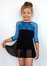 Танцевальная юбка-шорты, фото 2