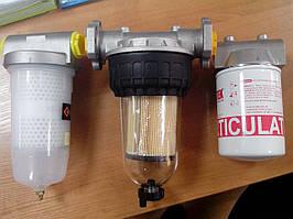 Фильтр тонкой очистки для дизтоплива, бензина, масел, биодизеля
