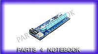 Райзер riser PCI-Ex x1 to x16, питание от Molex 4pin, Version 006C, USB, 0.6m, BLUE (PCE164P-N03), майнинг