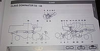 Ремни приводні,варіаторні Claas Dominator 56-66