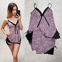 1b18708a4d0a3 Красивая женская пижама спальный комплект нижнее белье шорты маечка с  кружевом сиреневая S/M 42