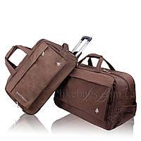 Дорожные сумки в комплекте стильные на колесах Jessica, фото 1