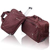 Дорожные сумки в комплекте удобные на колесах Christian, фото 1