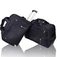 Дорожные сумки в комплекте удивительные на колесах Kaylee, фото 1