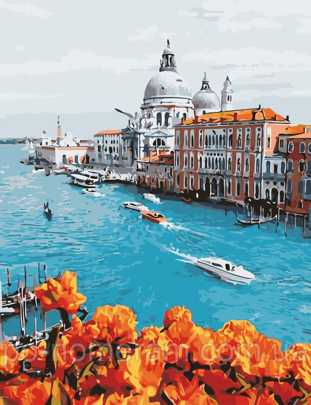 Большая картина по номерам Венеция