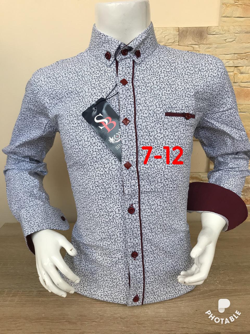 Детская рубашка Sinyor Besni 7-12