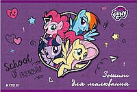 Альбом для рисования Kite A4 12л My Little Pony скоба lp19-241
