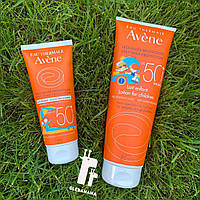 Солнцезащитный лосьон для чувствительной кожи детей SPF 50+