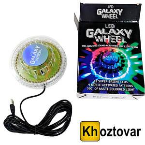 Настольный проектор диско Led Galaxy Wheel   Световое диско-колесо