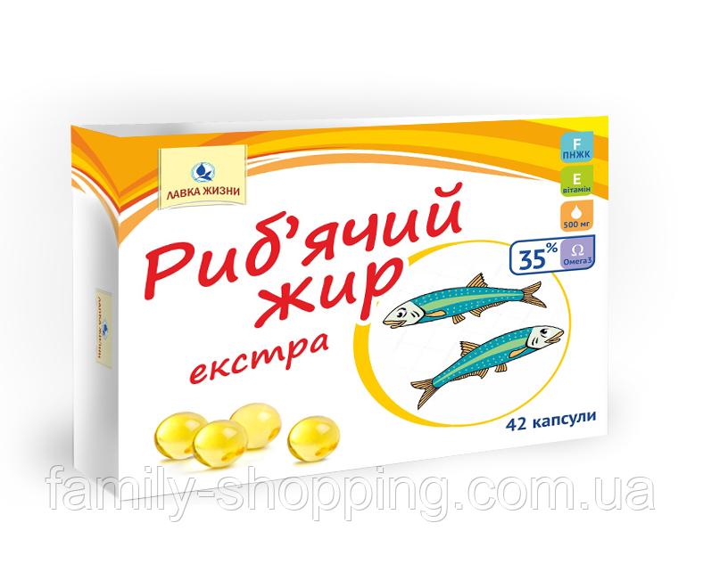 Рыбий жир экстра, 42 капс.