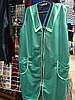 Нейлоновый  рабочий халат фартук с двумя карманами на замке