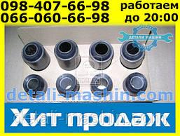 """Сайлентблок рычага переднего (8 шт) Нива 2121, 21213, 21214, 2123 """"БРТ"""" 2121-2904040/4180"""