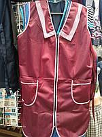 Нейлоновый  рабочий халат фартук с двумя карманами на замке, фото 1