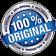Обруч гімнастичний Chacott ORIGINAL HI-SOFT GRIP HOOP (850mm) Колір: 000.White, фото 4