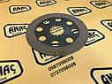 Тормозной диск фрикционный на JCB 3CX, 4CX  номер : 458/20353, 450/10224, 450/10211, фото 2