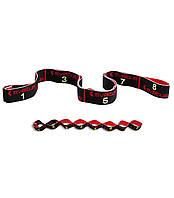 Тренажер для растяжки Sveltus (France) Elastiband® / 15 кг. / Цвет: Черный/Black