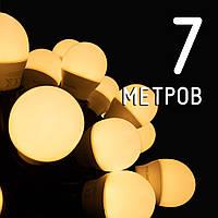 Ретро гирлянда 7м на 11 LED ламп по 4Вт