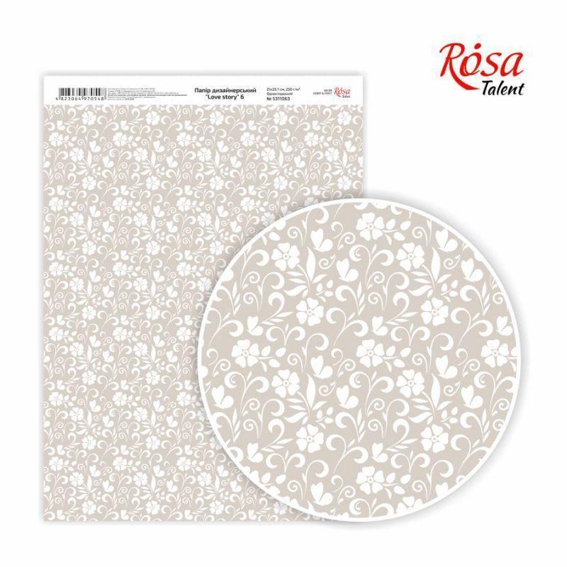 Бумага дизайнерская А4 Rosa Love story 6 21х29.7см 250г/м2 4823064970548