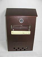 Почтовый ящик Вариант 1 (с адресом)