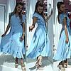 Платье женское длинное. (мод.246) цвета: голубой, розовый