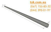 Опора ЛЕП СС 136.6-2.1-Е з гідроізоляцією