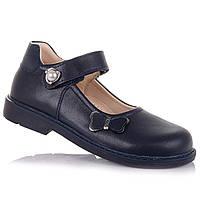 Школьные туфли с ортопедической подошвой для девочек Tutubi 11.5.109 (31-36)