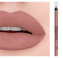 Полуперманентный гелевый карандаш для губ №804 (бежевый нюд) PROVOC Gel Lip Liner Nudess