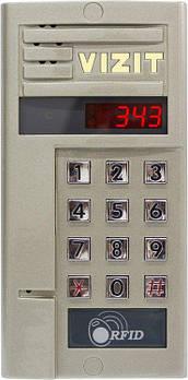 Блок вызова Vizit БВД-343RCPL с встроенной камерой