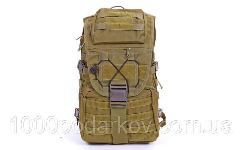 Рюкзак тактический штурмовой SILVER KNIGHT  30 литров, фото 1