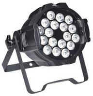 Светодиодный прожектор LED PAR 18*16W