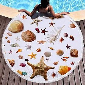 Круглое пляжное полотенце Ракушки (150 см.)