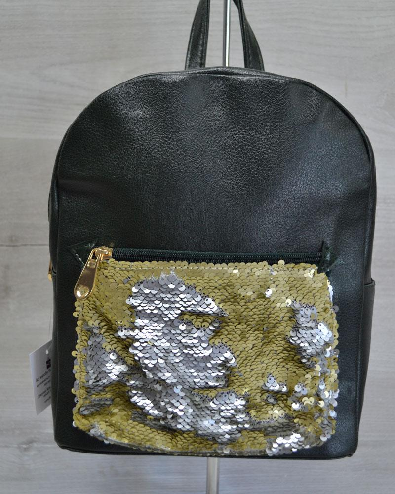 Молодежный рюкзак «Пайетки» золотая змея