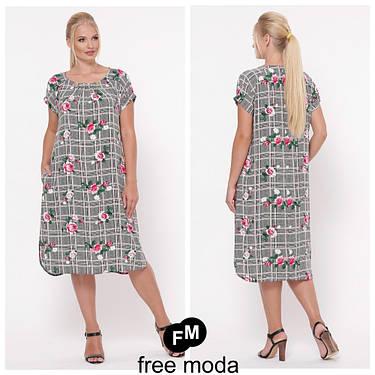 Летнее женское платье свободного кроя из принтованного штапеля больших размеров 52-58  , фото 2