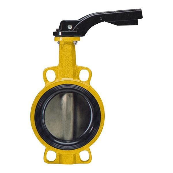 Затвор поворотный чугунный с хромированным диском под газ Ayvaz Ру16 NBR (Турция) Ду 200