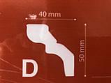 Багет стельовий NMC D 40*50, фото 2