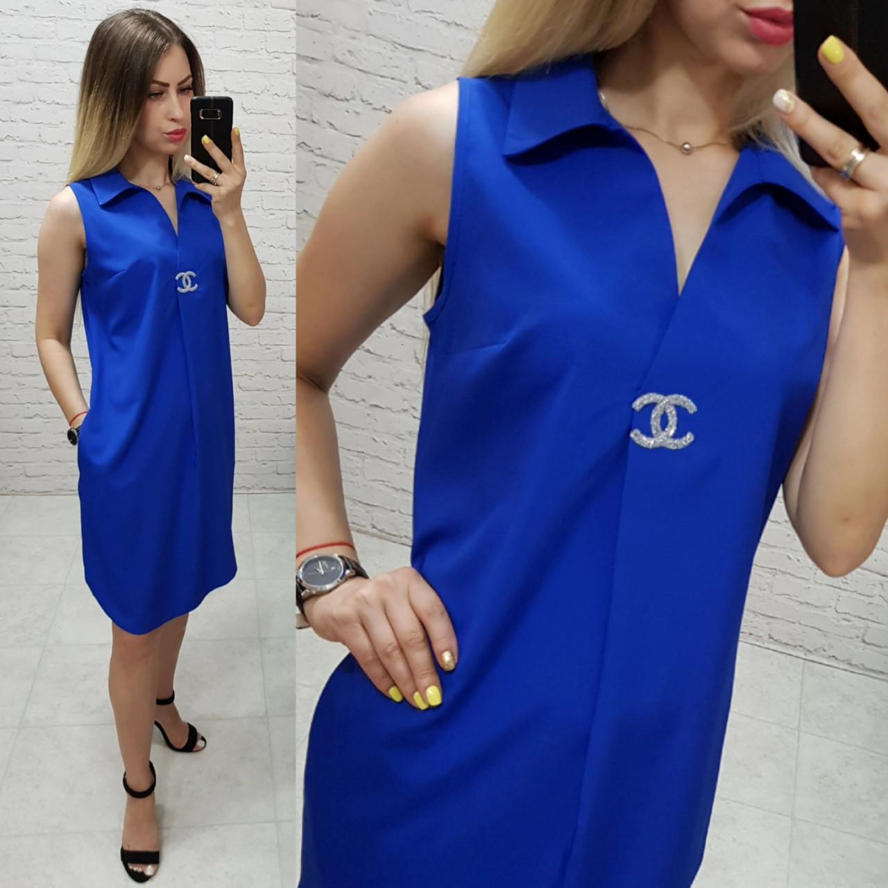 Платье без рукава арт. 167 синий яркий / цвет электрик