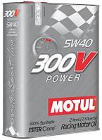 Моторное масло для автоспорта Motul 300V POWER SAE 5W40 (2L)