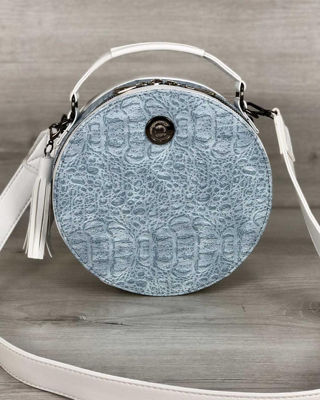 Стильная женская сумка Бриджит белого цвета со вставкой голубой крокодил