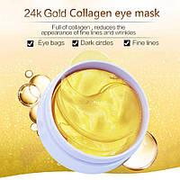 Опт Гидрогелевые патчи для глаз с золотом, коллагеном, секреция улитки, экстракт портулака, гиалуроновая