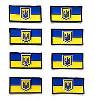 Шеврон флаг Украины на липучке, ПВХ нашивки под заказ. , фото 1
