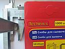 Скоба для мебельного степлера (сшивателя) 11,3мм х 8мм х 0,7мм, 1000шт TECHNICS оптом, фото 4