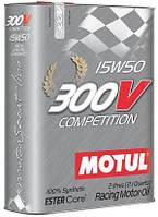 Масло моторное для автоспорта Motul 300V COMPETITION SAE 15W50 (2L)
