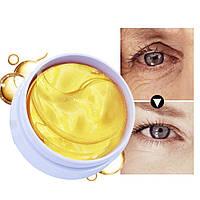 Гидрогелевые патчи для глаз с золотом, коллагеном, секреция улитки, экстракт портулака, гиалуроновая кис 60 шт