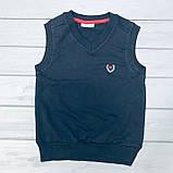 Детская синяя школьная жилетка  для мальчиков оптом р.5-6-7-8 лет, фото 2